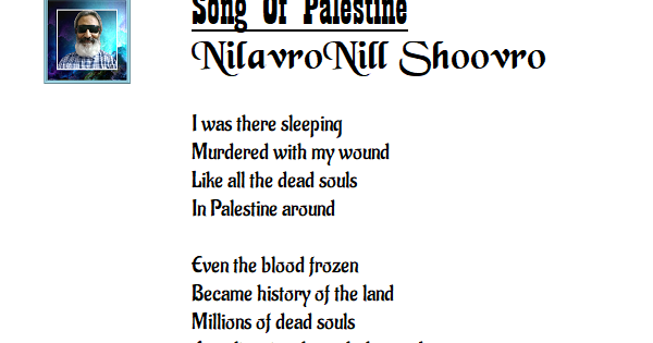 NilavroNill's POETRY: SONG OF PALESTINE