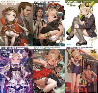 Capas da Light Novel de Cop Craft