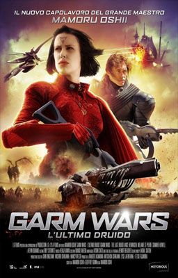 GARM WARS THE LAST DRUID (2014) สงครามล้างพันธุ์จักรวาล HD Master พากย์ไทย