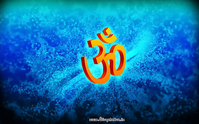 Om Wallpapers, Free Om symbol Wallpapers, Aum Wallpaper, Om Shanti, Om Deskptop Wallpapers, Download OM Wallpapers, Om Computer Backgrounds.