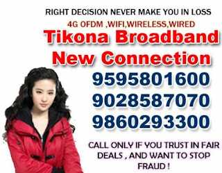 tikona-broadband-customer-care-number