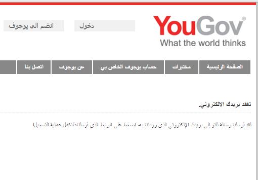 Image result for صور موقع يوجوف