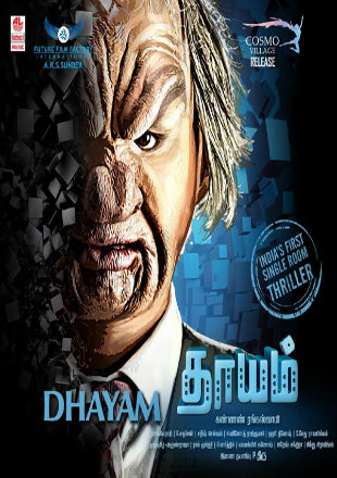 Dhayam 2017 HDRip 480p Tamil Movie 300Mb Watch Online Full Movie Download bolly4u
