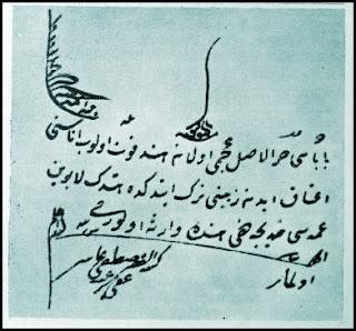 Mustafa Âşir Efendi'nin fetvası