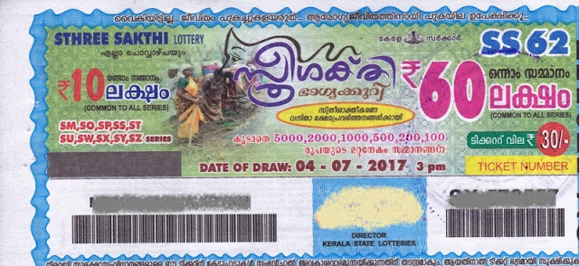Kerala weekly Lottery Sthree Sakthi (SS-62) on 04 July 2017