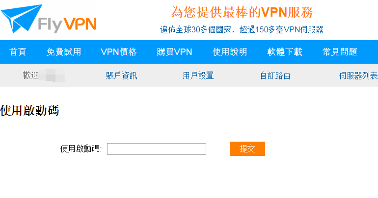 What's the best free vpn