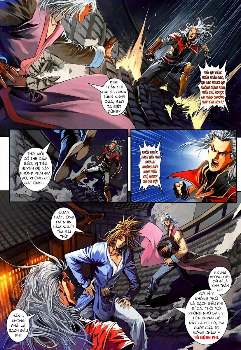 Ôn Thuỵ An Quần Hiệp Truyện Phần 2 chapter 3 trang 5