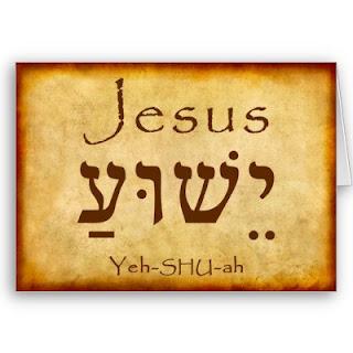 Templo Jovem Virtual: Yeshua, Yehoshua ou Jesus, qual é o ...