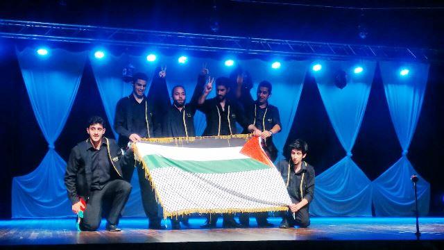 Folclore palestino