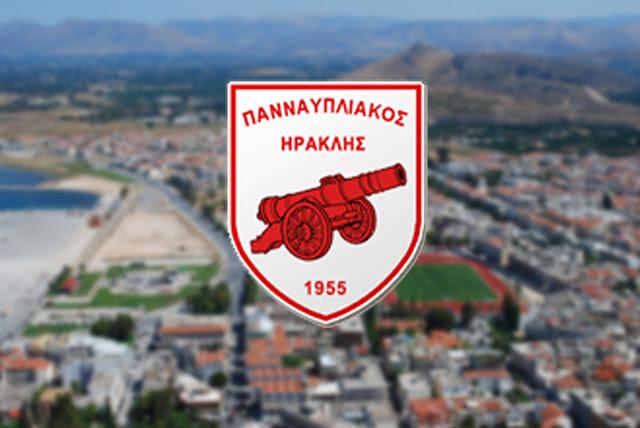 Πανναυπλιακός: Υπάρχει άριστη συνεργασία του συλλόγου με τον Δήμο σε πολλά επίπεδα
