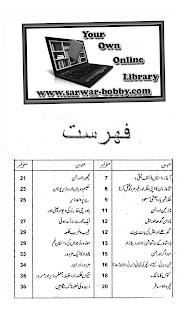 Alif Laila Hazar Dastan