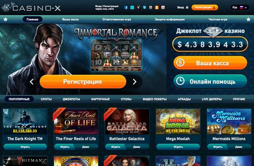 http://www.gamblejerk.com/casino-x/