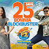F2 Movie 25 Days Posters