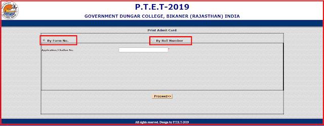 Rajasthan PTET Admit Card