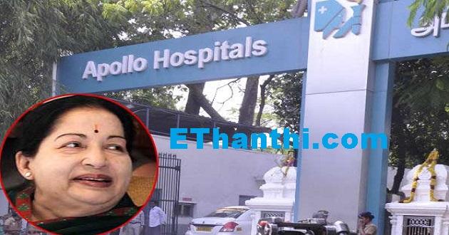 மயக்க நிலையில் அனுமதிக்கப்பட்ட ஜெயலலிதா - அறிக்கை   Jayalalitha, who was admitted in anesthesia - report !