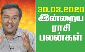 Indraya Rasi Palan 30-03-2020 Jaya Tv