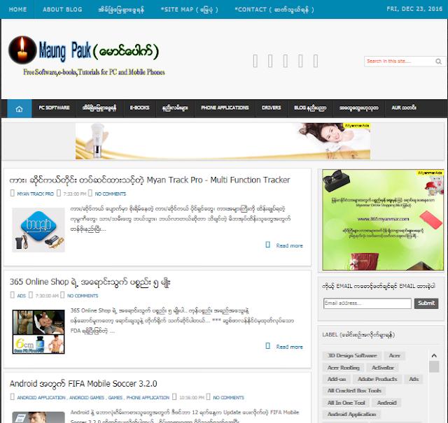 Blogger Template for www.maungpauk.org Design