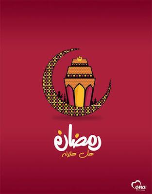 Ramadan Mubarak wallpapers for iPhone