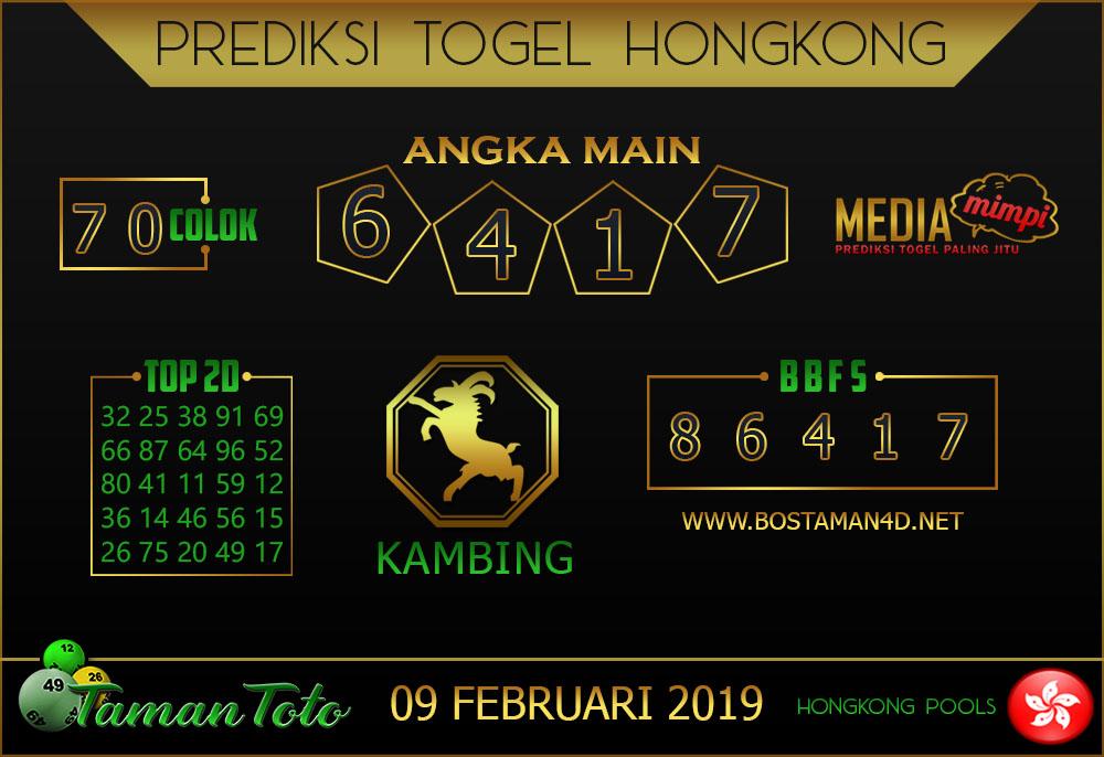 Prediksi Togel HONGKONG TAMAN TOTO 09 FEBRUARI 2019