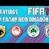 Τα στατιστικά των ελληνικών ομάδων στο FIFA 19! (vid)