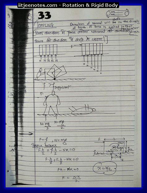 rotational notes physics3