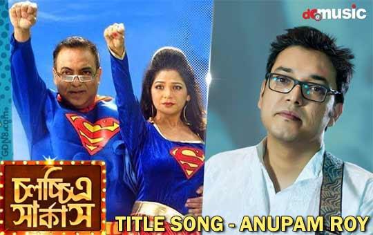 Chawlochitro Circu Title Track Anupam Roy