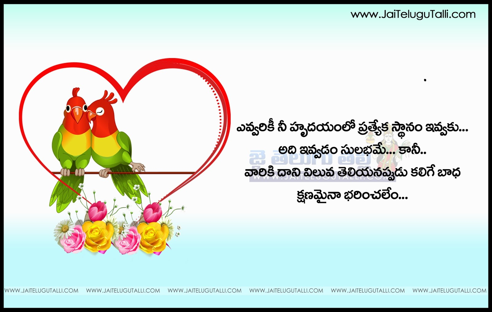 Telugu Love Quotes Love Quotes In Telugu Hd Pictures Life Motivational Feelings