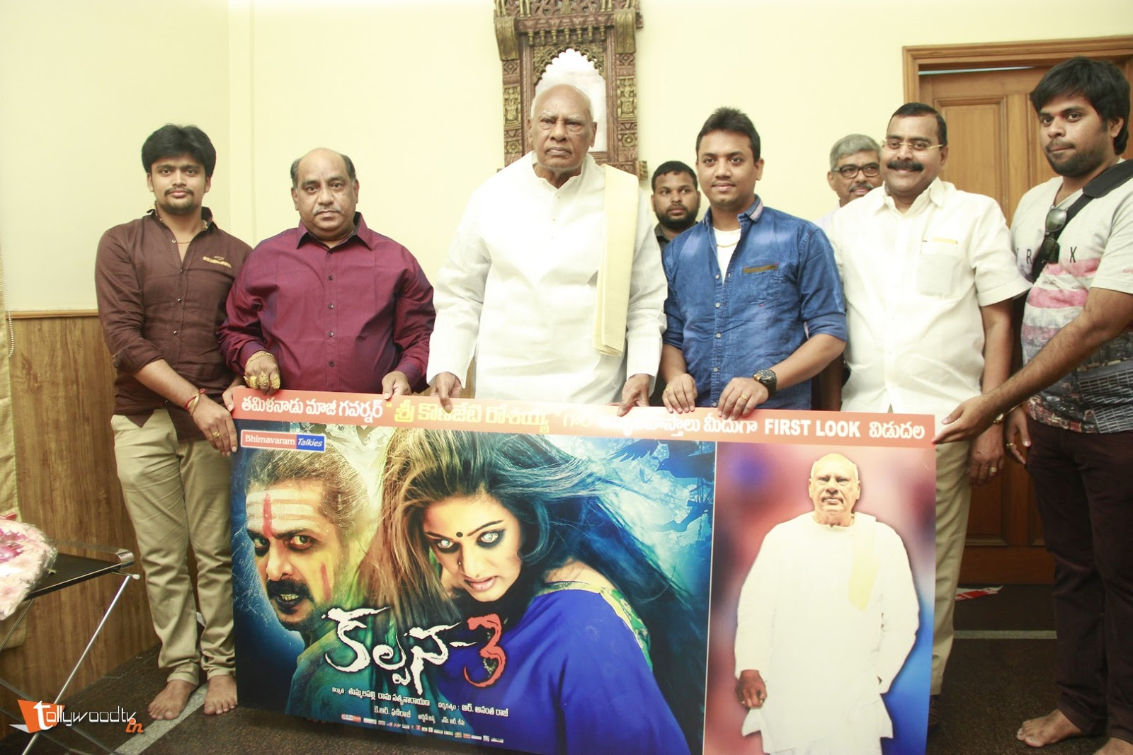 Kalpana 3 Poster Launch-HQ-Photo-1