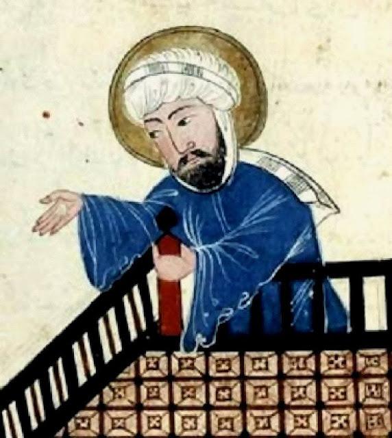 Não existem imagens fidedignas de Maomé. Na foto, ilustração de um manuscrito otomano do século XVII.
