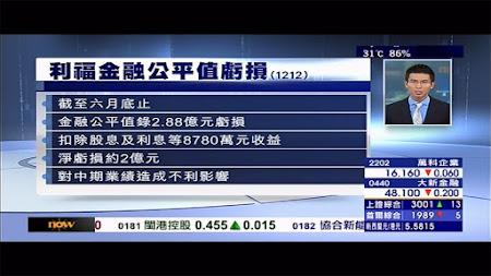 Frekuensi siaran Now TV di satelit Apstar 7 Terbaru