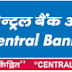 Central Bank of India Missed Call Account Balance Check