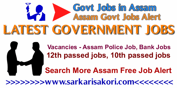 Govt Jobs in Assam Govt Jobs Alert logo