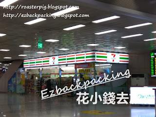 韓國釜山機場便利店