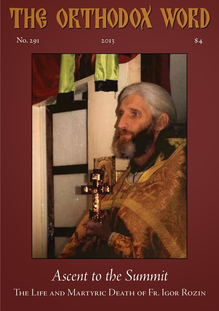 New Priest-Martyr Fr. Igor Rozin