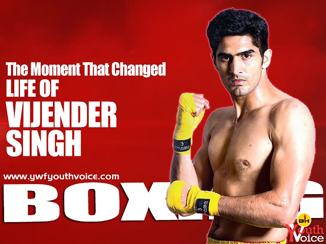 The moment that changed life of Vijender Singh, Vijender Singh Wallpaper, Vijender Singh Dera Sacha Sauda with Gurmeet Ram Rahim Singh Ji Insan