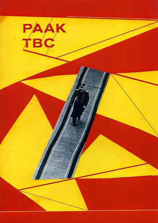 New CD: TBC & PAAK - LENIN DADA