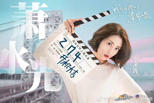 To Love To Heal c-drama Li Xi Rui