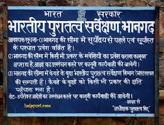 bhangarh fort haunted stories