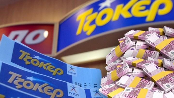 Υπερτυχερός στη Λάρισα κέρδισε 2,7 εκατ. ευρώ στην χθεσινή κλήρωση του Τζόκερ !