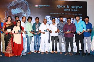 Inayathalam Tamil Movie Audio Launch Stills  0066.jpg