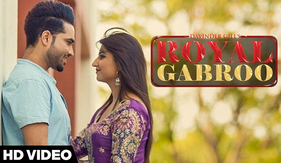 Nimrat khaira Param Billing Latest Punjabi Songs 2017 Gurnam Bhullar Royal Gabhru Dj Flow