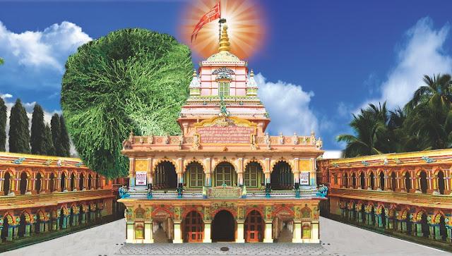 गुरुसत्संग : कर्म का फल भोगना पडेगा - Karm ka Phal Bhogana Padega : GuruSatsang