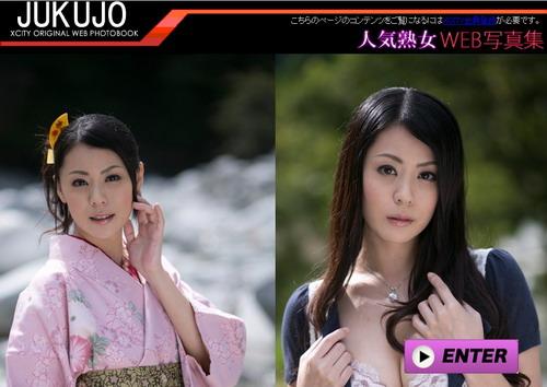 Edm-Cityi 2012-12-18 熟女グラビア JUKUJO 愛田奈々 [100P23.3MB] 07250