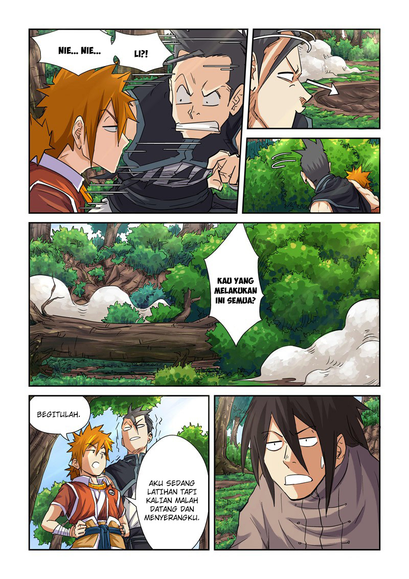 Tales of Demons and Gods Chapter 98
