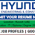 HYUNDAI Recruitment 2017 | Engineering and Construction Jobs | Kuwait | UAE | APPLY NOW