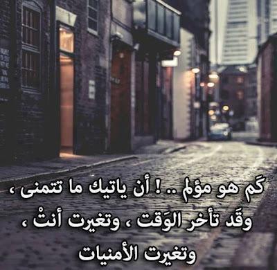 صور حزينة 2021 خلفيات حزينه صور حزن 30