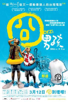 Ребята Орз / 囧男孩 / Jiong nan hai / Orz Boyz. 2008.