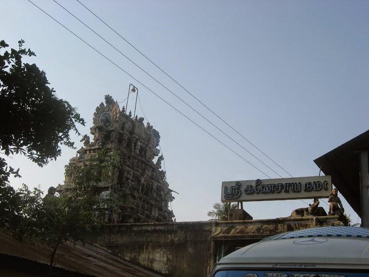 Ganapathy Agraharam, Thiruvaiyaru, Tamil Nadu