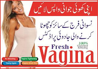 Sex cream for virgins nude models