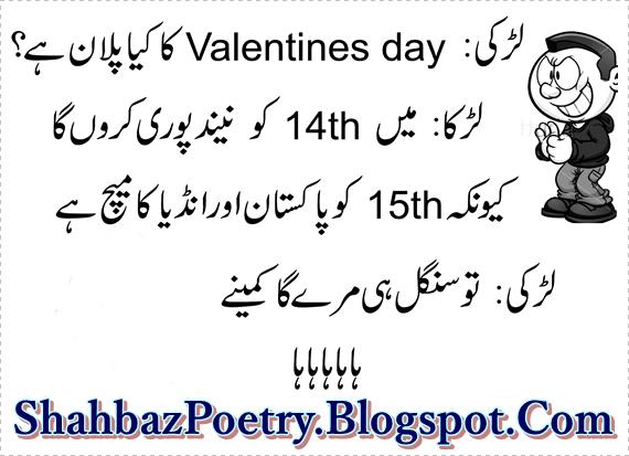 valentine day plan funny jokes 2016 plus valentine images - Valentine Jokes Funny